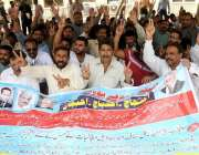 لاہور: پنجاب پیرا میڈیکل سٹاف ایسوسی ایشن کے زیر اہتمام اپنے مطالبات ..