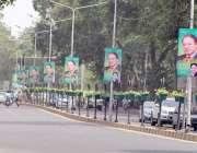لاہور: سابق وزیراعظم محمد نواز شریف کی اتوار کے روز لاور آمد کے حوالے ..