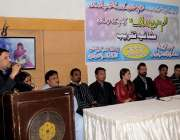 """کراچی: کراچی آرٹس کونسل میں """"فلم لو یو ڈارلنگ"""" کی ٹیم کے اعزاز میں .."""