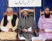 کراچی: کراچی پریس کلب میں گلشن معمام پراپرٹی ایسوسی ایشن کے فنانس سیکرٹری ..