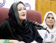 پشاور: تحریک انصاف کی سنٹرل ایگزیکٹو ممبر نعیمہ ناز پریس کانفرنس کر ..