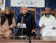 کراچی: کراچی پریس کلب میں عاکف خواجہ اپنے بھائی خالد خواجہ کے قتل کے ..