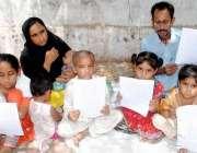 حیدر آباد: کوٹری کی ایک نجی فیکٹری سے ملازمت سے نکالے جانے کے خلاف ایک ..
