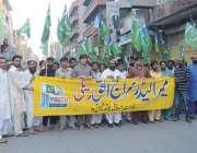 فیصل آباد: جماعت اسلامی یوتھ کے کارکنان کرپشن کے خلاف جدو جہد کرنے پر ..