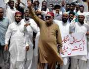 کراچی: پریس کلب کے باہر پاکستانی بنگالیز ایکشن کمیٹی کے زیر اہتمام ..