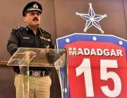 کراچی: آئی جی سندھ اے ڈی خواجہ ائیرپورٹ کے قریب مدد گار15کال سینٹر کے ..
