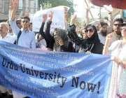 کراچی: کراچی پریس کلب کے سامنے وفاقی اردو یونیورسٹی کے اساتذہ قائم ..