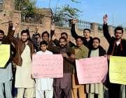 پشاور: پاکستان تحریک انصاف ڈسٹرکٹ یوتھ ونگ کے زیر اہتمام کاکرنان عمران ..