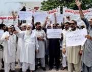 پشاور: سٹی فائر بریگیڈ کے ملازمین مطالبات کے حق میں احتجاجی مظاہرہ ..