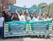لاہور: پنجاب ٹریژری اینڈ اکاؤنٹس سروسز ایسوسی ایشن کے زیر اہتمام اپنے ..