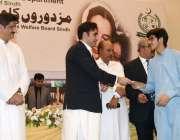 کراچی: پاکستان پیپلز پارٹی کے چیئرمین بلاول بھٹو زرداری وزیر اعلیٰ ..