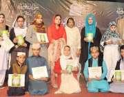راولپنڈی: آرٹس کونسل میں مقابلہ نعت خوانی کے اختتام پر پوزیشن ہولڈرز ..
