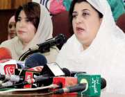 پشاور: پی ٹی آئی کی خاتون ایم پی اے یاسمین ضیاء دیگر خواتین ورکرز کے ..