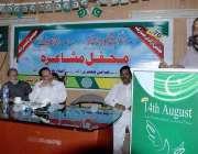اٹک: معروف شاعر ڈاکٹر ارشد محمود ناشاد جشن آزادی کے سلسلہ میں منعقدہ ..