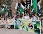 کوئٹہ: نور زئی قومی اتحاد پاکستان کے زیر اہتمام سردار عارف جان نورزئی ..