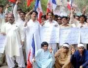 حیدر آباد: سندھ ترقی پسند پارٹی قاسم آباد کی طرف سے بھٹائی نگر پولیس ..