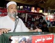 پشاور: شہدائے پولیس کو خراج عقیدت پیش کرنے کے لیے منعقدہ تقریب سے مجیب ..