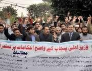 لاہور: پاکستان الائیڈ ہیلتھ پروفیشنلز آرگنائزیشن پنجاب کے کارکن اپنے ..