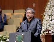 اسلام آباد: وزیراعظم شاہد خاقان عباسی قائداعظم بین الصوبائی گیمز کی ..