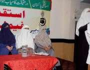 راولپنڈی: جماعت اسلامی حلقہ خواتین پی پی سکس کے فیملی تربیتی پروگرام ..