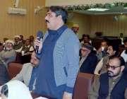 اٹک: ممبران ضلع کونسل اپنے اپنے علاقوں کے مسا ئل پیش کر رہے ہیں۔