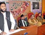 اسلام آباد: ہمدردان وطن پاکستان کے مرکزی چیئرمین منور حسین ناصری پریس ..