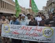 حیدر آباد: مجلس وحدت مسلمین کی طرف سے دہشت گردی کے واقعات کے خلاف احتجاجی ..