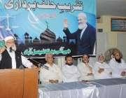 فیصل آباد: جماعت اسلامی پاکستان کے قائمقام امیر لیاقت بلوچ جے آئی یوتھ ..