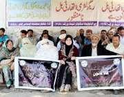 پشاور: پرائیوٹ سکولز نیٹ ورک اساتذہ اپنے مطالبات کے حق میں احتجاجی ..