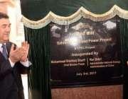 لاہور: وزیر اعلیٰ پنجاب شہباز شریف اور نیشنل انرجی ایڈمنسٹریشن چائنہ ..