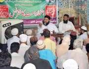 لاہور: پاکستان علماء کونسل کے مرکزی چیئرمین حافظ محمد طاہر محمو اشرفی ..