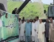 مظفر آباد: مہتمم تعمیرات عامہ شاہرات سید شوکت گیلانی کی نگرانی میں ..