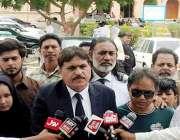 کراچی: جسٹس ہیلپ لائن کے صدر ندیم شیخ ایڈووکیٹ نابینا اساتذہ کے سندھ ..