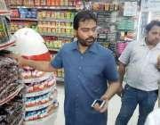 لاہور: چیئرمین پرائس کنٹرول کمیٹی لاہور میاں عثمان سبزا زار رمضان بازار ..