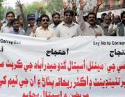 حیدر آباد: پیرا میڈیکل اسٹاف ایسوسی ایشن کی طرف سے ایم ایس ذہنی امراض ..