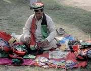 لاہور: پیپلز پارٹی کے زیر اہتمام لوڈ شیڈنگ کے خلاف ناصر باغ میں لگائے ..