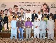 کراچی: وزیر اعلیٰ ہاؤس میں محکمہ محنت و انسانی وسائل کے وررکرز ویلفیئر ..