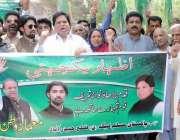 حیدر آباد: مسلم لیگ (ن) کی طرف سے نواز شریف سے اظہار یکجہتی کے لیے ریلی ..