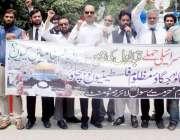 لاہور: ڈی جی پی او چوک میں سول سوسائٹی اور وکلاء فلسطین میں مسجد اقصیٰ ..