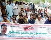 حیدر آباد: قومی عوامی تحریک کی طرف سے پارٹی کے مرکزی صدر ایاز لطیف پلیجو ..