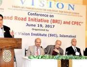 راولپنڈی: راولپنڈی چیمبر آف کامرس اینڈ انڈسٹری کے صدر راجہ عارم اقبال ..