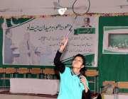 لاہور: گورنمنٹ فاطمہ گرلز سکول میں بیڈ منٹن ٹورنامنٹ میں کھلاڑی شاٹ ..