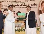 کراچی: وزیر اعلیٰ ہاؤس میں محکمہ محنت و انسانی وسائل کے ورکرز ویلفیئر ..