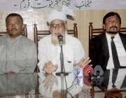 لاہور: تحفظ ختم نبوت فورم کے عہدیداران لاہور پریس کلب میں پریس کانفرنس ..