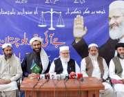 کوئٹہ: جماعت اسلامی کے سیکرٹری جنرل لیاقت بلوچ، مولانا عبدالخالق ہاشمی، ..