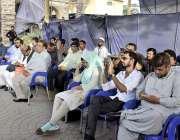 کراچی: کراچی پریس کلب میں صحافی اور استاد ڈاکٹر وحید الرحمن کی یاد میں ..