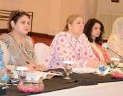 لاہور: وفاقی سیکرٹری برائے انسانی حقوق رابعہ جویریہ آغا مشاورتی اجلاس ..