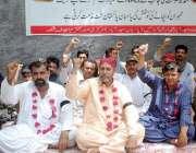 حیدر آباد: سندھ حکومت کی طرف سے نیب قانون ختم کرنے پر پاسبان کی طرف سے ..
