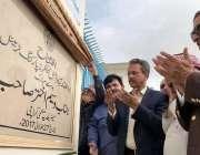 کراچی: میئر کراچی وسیم اختر ذوالفقار آباد آئل ٹینکرز پارکنگ ٹرمینل ..