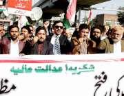 لاہور: پاکستان عوامی تحریک کے کارکن سانحہ ماڈل ٹاؤن پر جسٹس باقر نجفی ..